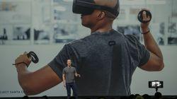 Το Facebook θα κυκλοφορήσει τη νέα αυτόνομη συσκευή εικονικής πραγματικότητας Oculus