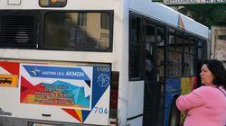 Οδηγός του ΟΑΣΘ σταματάει το λεωφορείο και κατεβαίνει για να αγοράσει