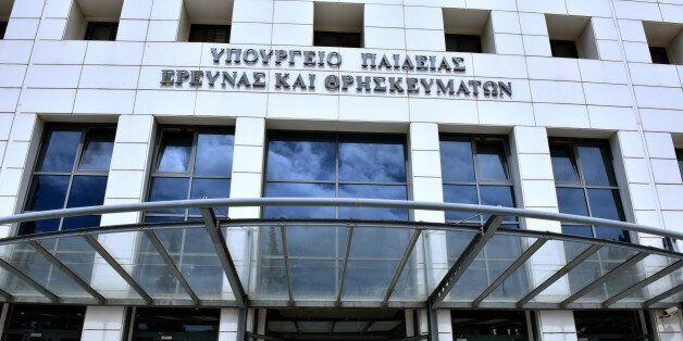Το υπουργείο Παιδείας καταδικάζει την ομηρία που υπέστησαν πανεπιστημιακοί του ΑΠΘ από