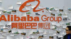 Η Alibaba είναι πλέον η μεγαλύτερη εταιρεία ηλεκτρονικού