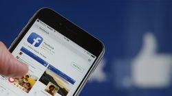 5 χρόνια Facebook στην περιοχή της Κεντρικής και Ανατολικής