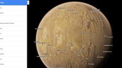 Τώρα μπορείτε να μπείτε στο Google Maps και να ταξιδέψετε σε 16 πλανήτες και φεγγάρια του γαλαξία