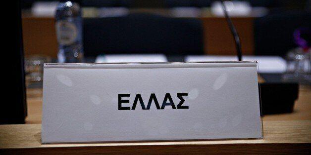 ΥΠΕΞ: Διαιωνίζονται οι αυθαιρεσίες Χότζα στην