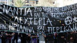 Πορεία αλληλεγγύης στο κέντρο της Αθήνας για την Ηριάννα Β.Λ και τον Περικλή