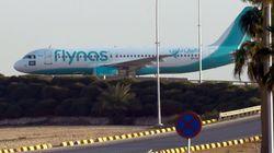 Σαουδική Αραβία: Πραγματοποιήθηκε η πρώτη εμπορική πτήση μεταξύ Ριάντ και Βαγδάτης μετά από 27