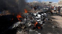 Υεμένη: Δεκάδες νεκροί σε αμερικανική αεροπορική επιδρομή εναντίον του ισλαμικού