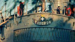 Το θωρηκτό «Αβέρωφ» έφτασε στο λιμάνι της