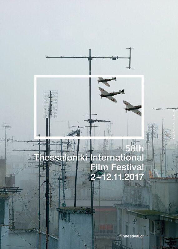 Φεστιβάλ Κινηματογράφου Θεσσαλονίκης: Οι υπέροχες αφίσες και το διεθνές διαγωνιστικό της φετινής