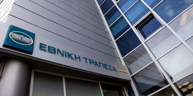 Στο σφυρί βγάζει η Εθνική Τράπεζα 131 ακίνητα. Αναλυτικά η λίστα, οι τιμές εκκίνησης και οι ημερομηνίες...