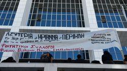 Νέο «όχι» για την Ηριάννα και τον Περικλή. Απορρίφθηκαν οι αιτήσεις αναστολής της ποινής τους και παραμένουν στη