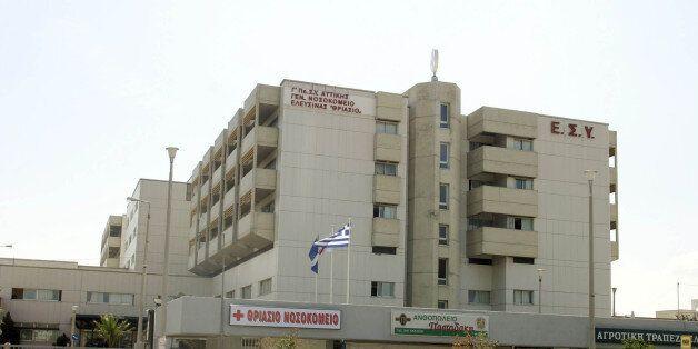 Στο «Θριάσιο» νοσοκομείο νοσηλεύεται 52χρονος εθελοντής που τραυματίστηκε στη φωτιά, στη Νεμούτα