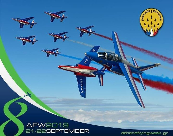 Φέτος, και για πρώτη φορά στην AFW θα συμμετέχει και η Patrouille de France.