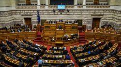 Πέρασε το νομοσχέδιο για την αλλαγή φύλου. Υπερψηφίστηκε από 171 βουλευτές. Δεκτό με 148 ψήφους το άρθρο
