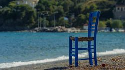 Τα ελληνικά νησιά που πωλούνται σε τιμή