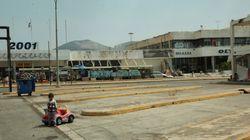 Τεχνική Επιτροπή Εξέτασης Αντιρρήσεων Πειραιά: Δεν είναι δάσος τα 37 στρέμματα στο πρώην αεροδρόμιο του