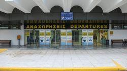 Spiegel: H Fraport σκέφτεται να ζητήσει αποζημίωση 70εκατ ευρώ για την κακή κατάσταση των ελληνικών