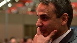 Μητσοτάκης: «Προϋπόθεση για ένα καλύτερο μέλλον η πολιτική