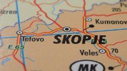 Κάλεσμα για συνεργασίες και επενδύσεις από τα Σκόπια στους Έλληνες