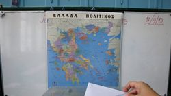 Η Ελλάδα είναι ένα μικρό