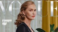 To τεύχος Οκτωβρίου της Vogue Italia είναι αφιερωμένο στις γυναίκες άνω των 60