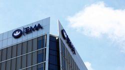 Τι περιλαμβάνει η προσφορά της Ελλάδας για την φιλοξενία του Ευρωπαϊκού Οργανισμού Φαρμάκων στο κτίριο