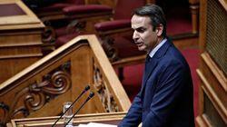 Μητσοτάκης: Η ΝΔ ενώνει τους Έλληνες. Ελάτε να αφήσουμε πίσω την πόλωση και τον