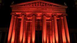 Η Αθήνα ανακηρύχθηκε Πολιτιστικός Προορισμός για το 2017 στην εκδήλωση του οργανισμού Leading Culture Destinations