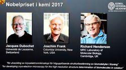 Σε τρεις επιστήμονες από ΗΠΑ, Ελβετία και Ηνωμένο Βασίλειο το Νόμπελ