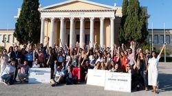 Σχολή Επιχειρηματικότητας: Για ακόμα μία χρονιά στην Ελλάδα από την