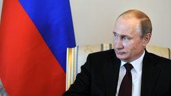 Χρυσό iPhone με χαραγμένη τη μορφή του Πούτιν, για τα 65α γενέθλια του Ρώσου