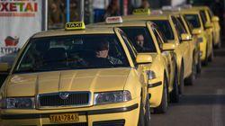 Πώς η απόπειρα ρύθμισης των σύγχρονων εφαρμογών μετακίνησης όπως το (taxi)Beat εξελίσσεται σε πολιτική