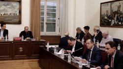 Η υπόθεση ΚΕΕΛΠΝΟ στην Εξεταστική Επιτροπή της Βουλή για τα θέματα της