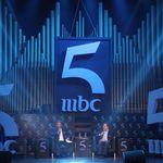 Le groupe MBC lance une nouvelle chaîne qui cible son public au
