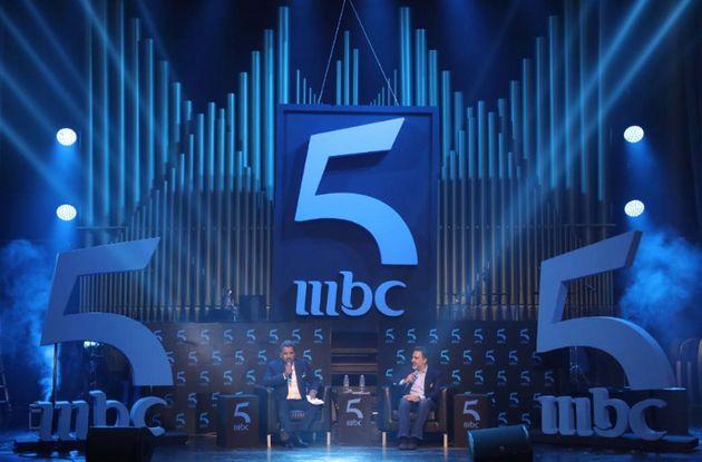 Lancement de MBC