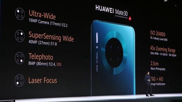 L'appareil photo du Huawei Mate