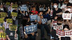 '조국 사퇴' 서울·연세·고려대 첫 동시 촛불집회 현장