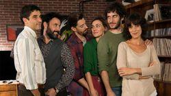 'Litus': Cine más allá del