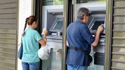 Συμβιβασμός μεταξύ ΔΝΤ και Ευρωπαίων για τους κεφαλαιακούς ελέγχους στις τράπεζες: H χρυσή τομή που επέλεξε η