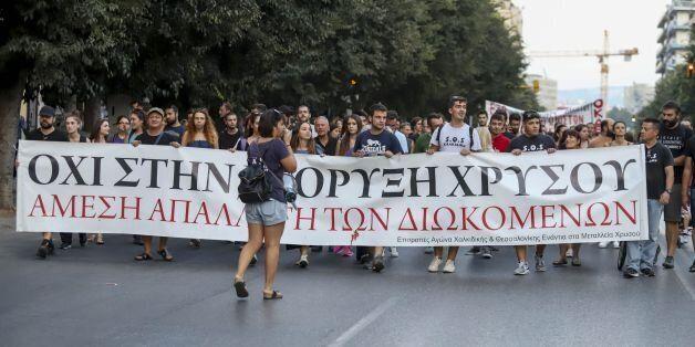 Θεσσαλονίκη: Πορεία κατά της εξόρυξης χρυσού στη