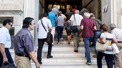 Μέσω ΔΟΥ το «σβήσιμο» της προκαταβολής φόρου για όσους έκαναν διακοπή