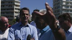 ΣΥΡΙΖΑ κατά ΝΔ και Μητσοτάκη για τις προτάσεις για την