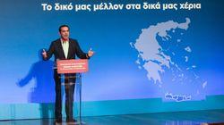 Τσίπρας: Θα προχωρήσουμε μαζί τη μεγάλη συζήτηση για την επόμενη