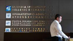 Στο Λονδίνο για επενδυτές πηγαίνουν οι ελληνικές επιχειρήσεις του Χρηματίστηριου