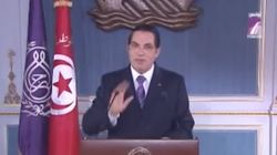 La dernière apparition publique de Ben Ali