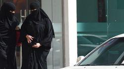 Στη Σαουδική Αραβία οι γυναίκες πλέον μπορούν να οδηγούν. Αλλά τα δικαιώματά τους σταματούν