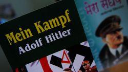 Γερμανία: Επικυρώθηκε η απόλυση δημοσίου υπαλλήλου που διάβαζε το «Mein