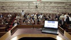 Στη Βουλή το νομοσχέδιο του ΥΠΕΝ για τον έλεγχο και την προστασία του δομημένου