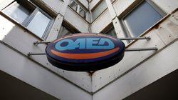Άνοιξαν οι αιτήσεις για το νέο πρόγραμμα του ΟΑΕΔ για 2000 ανέργους ειδικών