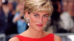 Ο λόγος που η πριγκίπισσα Diana κρατούσε πάντα τα τσαντάκια της κολλητά στο στήθος