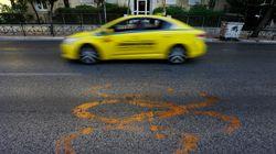 Περιπολικό συγκρούστηκε με ταξί στην